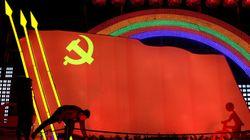 Το Κομμουνιστικό Κόμμα της Κίνας καλεί τα μέλη του να πιστεύουν στον Μαρξ και όχι «σε φαντάσματα και
