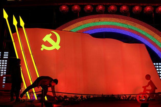 Το Κομμουνιστικό Κόμμα της Κίνας καλεί τα μέλη του να πιστεύουν μόνο στον Μαρξ και όχι «σε φαντάσματα...