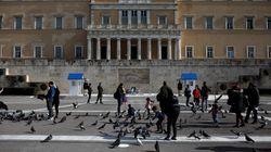 Έκθεση Κομισιόν: Η Ελλάδα έχει σημειώσει πρόοδο αλλά αντιμετωπίζει ακόμα σημαντικές