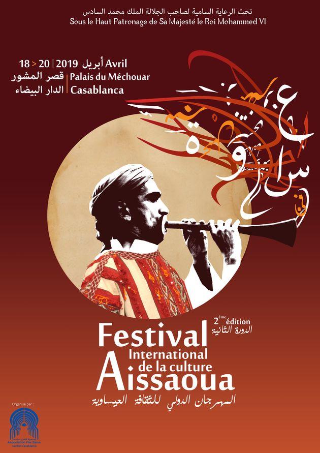 Le festival international de la culture Aissaoua fait son retour en avril à