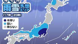 2月28日、関東は帰宅時が雨のピーク 西日本では傘の置き忘れ注意