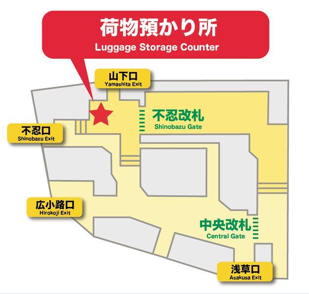 スマホで予約、荷物預かりサービス「ecbo cloak」がJR上野駅に登場