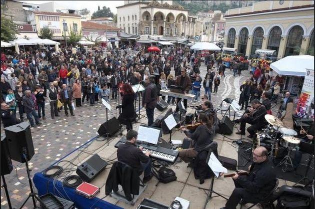 Φωτογραφία Δήμος Αθηναίων