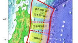 宮城県沖で90% 今後30年間のM7級の地震確率を政府が予測。「次の地震への準備が必要」と専門家