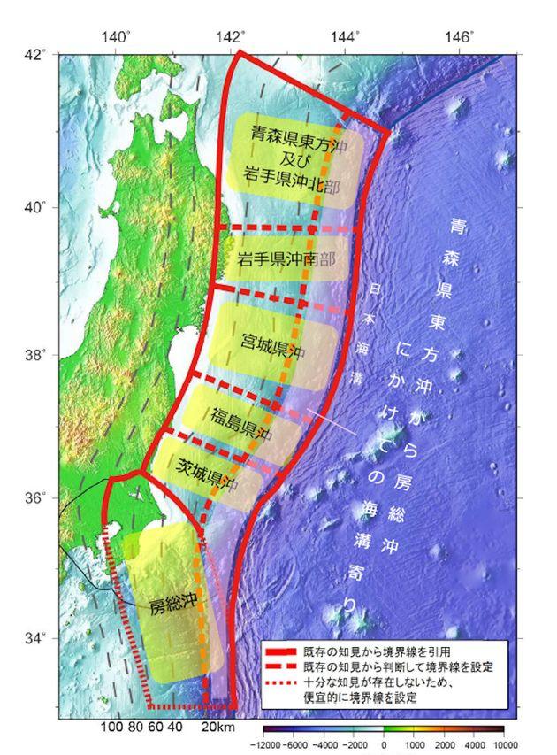 プレート間地震の評価対象領域(青森県東方沖から房総沖にかけての海溝寄り)