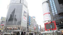 東日本大震災の津波、もしも渋谷に来ていたら…ヤフーが巨大広告