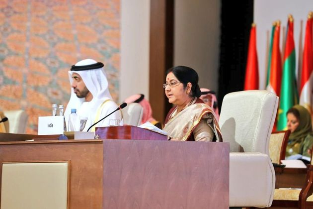 Union minister Sushma Swaraj at OIC