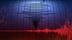 Σεισμός 7,1 Ρίχτερ στο