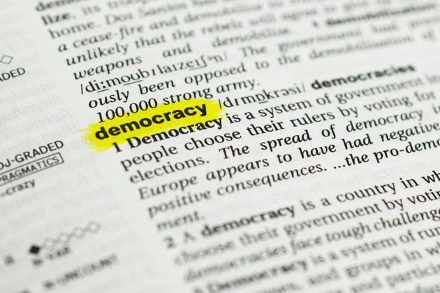 Όταν η Δημοκρατία