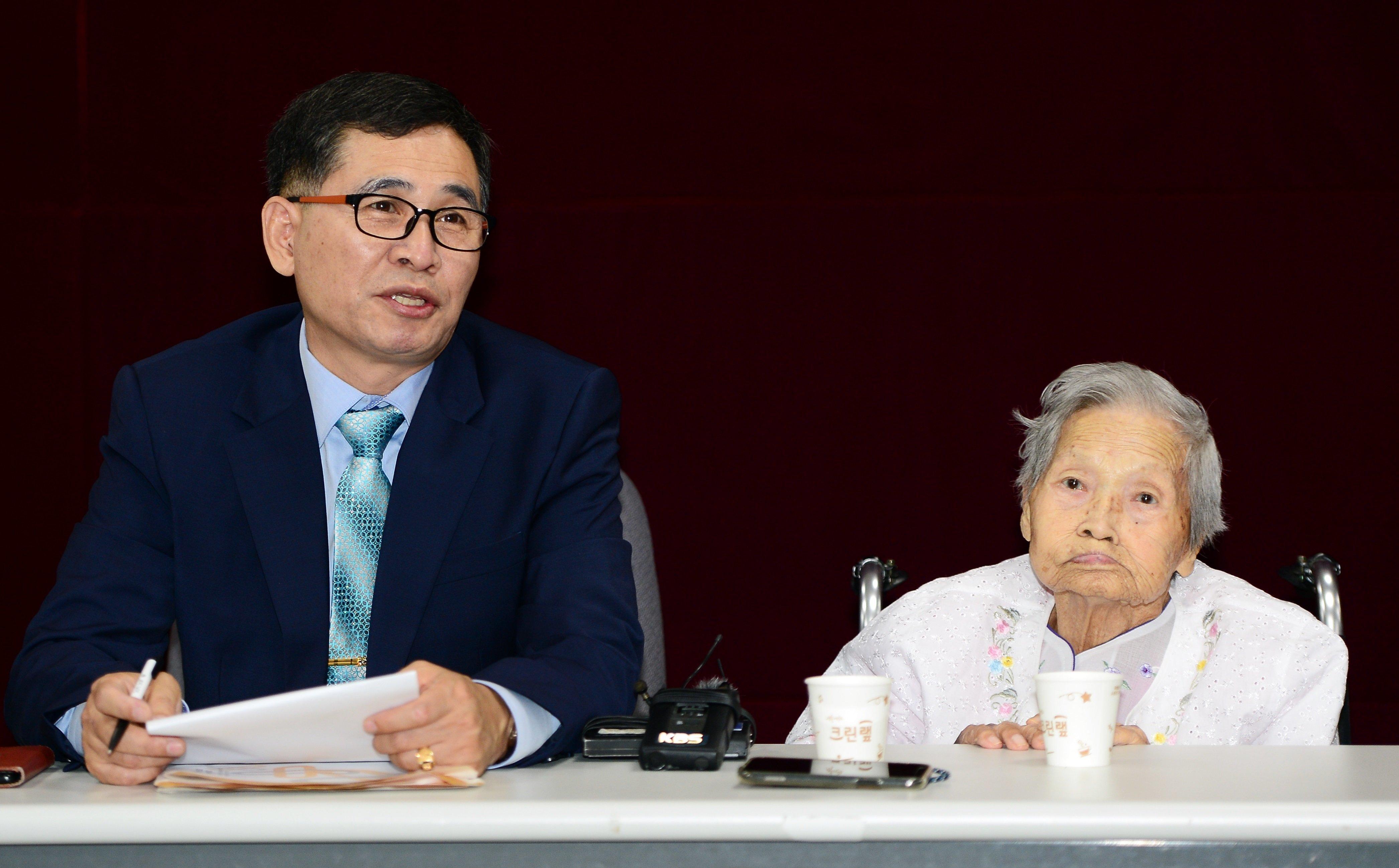 일본군 '위안부' 피해자 곽예남 할머니가 세상을