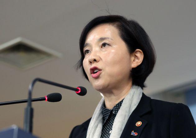 시도교육청 개학 연기한 유치원 명단 공개