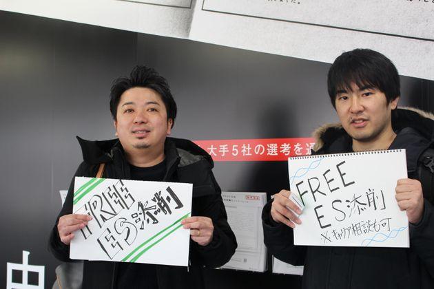 三木芳夫さん(左)と流拓巳さん(右)=渋谷駅