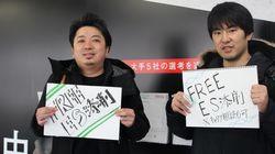 就活に革命を。「#ES公開中」キャンペーンに賛同した採用担当が、渋谷でゲリラ相談会