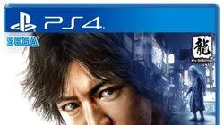 일본 게임업체 세가가 '갑질 의혹'에