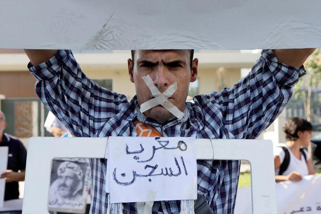 Protestations en soutien au