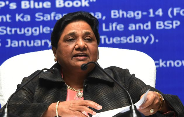 BSP chief Mayawati in a file