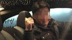 버닝썬 돈 전달한 전직 경찰은 강남 경찰서 경찰과