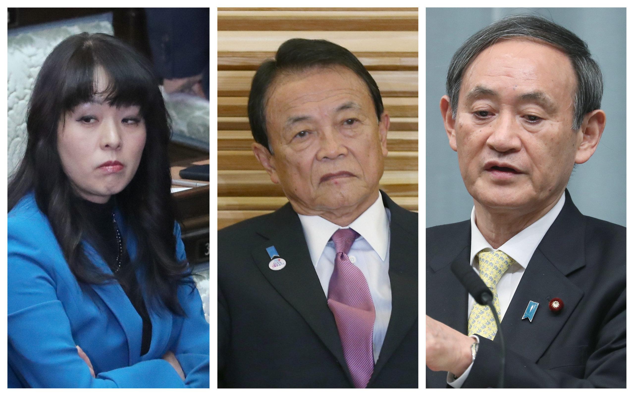 杉田水脈議員(左)、麻生太郎副総理兼財務相(中)、菅義偉官房長官(右)