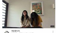 3.1절 전날 일본 여행 영상 올린 유튜버가