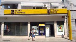 Τράπεζα Πειραιώς: Ολοκληρώθηκε η πώληση της θυγατρικής Tirana
