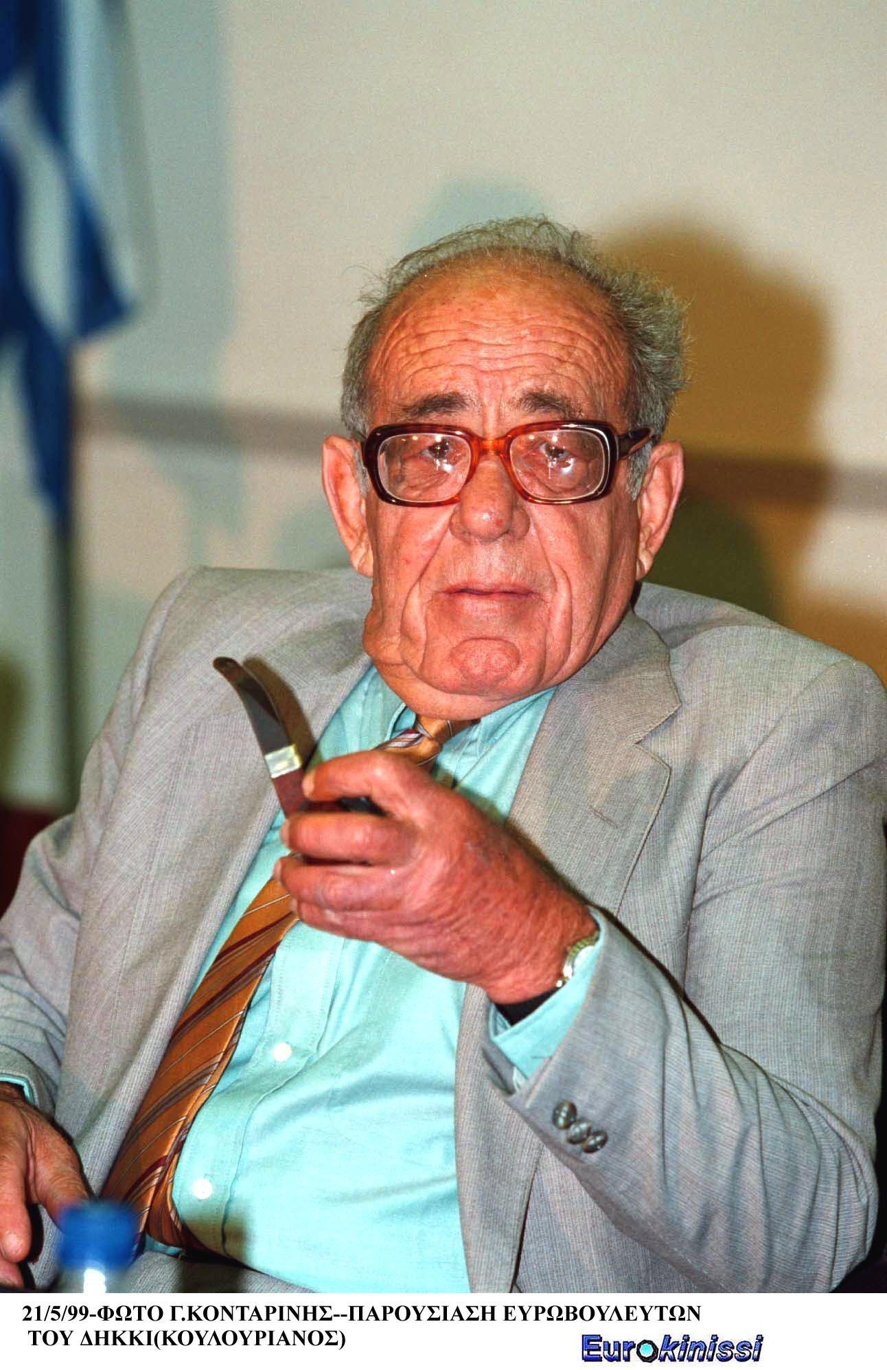 Απεβίωσε ο πρώην υπουργός Οικονομικών Δημήτρης