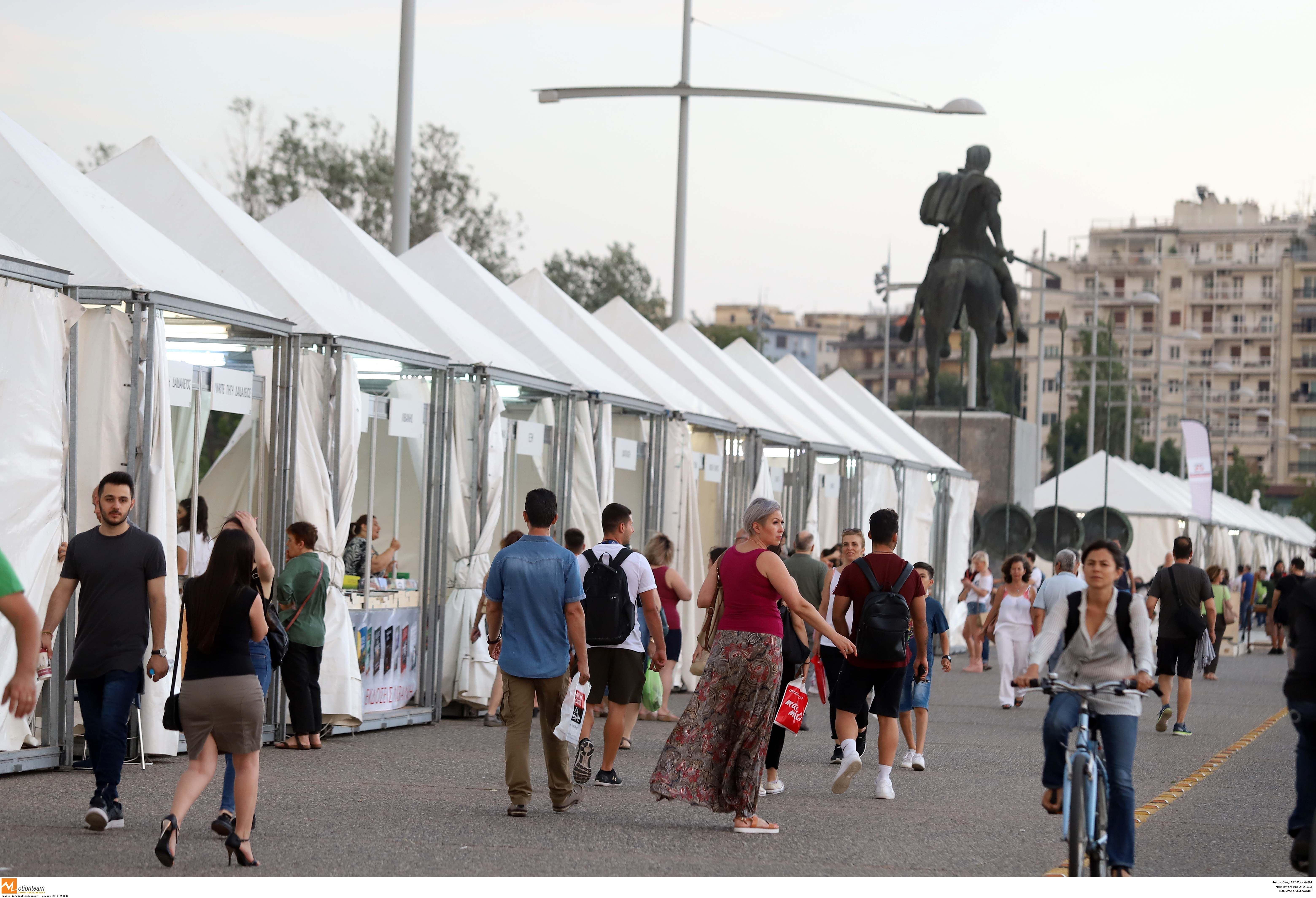 Δύο εκθέσεις για την «Αθήνα 2018 Παγκόσμια Πρωτεύουσα