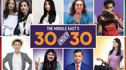 La Tunisienne Ameni Mansouri parmi les 30 personnalités de moins de 30 ans qui font le Moyen-Orient selon