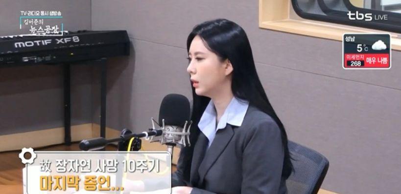 '장자연 사건' 목격자인 동료 배우 윤지오가 처음으로 실명 인터뷰를