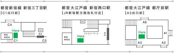 都営地下鉄駅の壁や天井がチョコレートに。東京都の狙いを聞いてみた