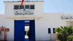 Bit Syouda : ce pavillon LGBTQ+ de la prison de
