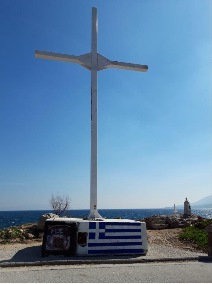 Ο «Σταυρός» μας και ο κάθε