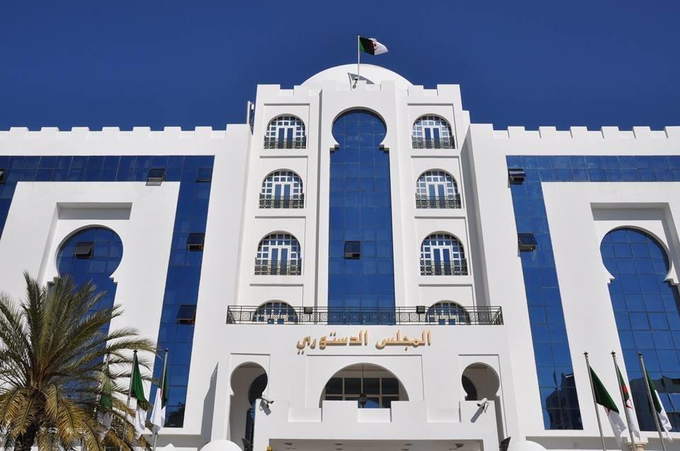 Présidentielle 2019 : Le Conseil constitutionnel entame l'examen des 21 dossiers de