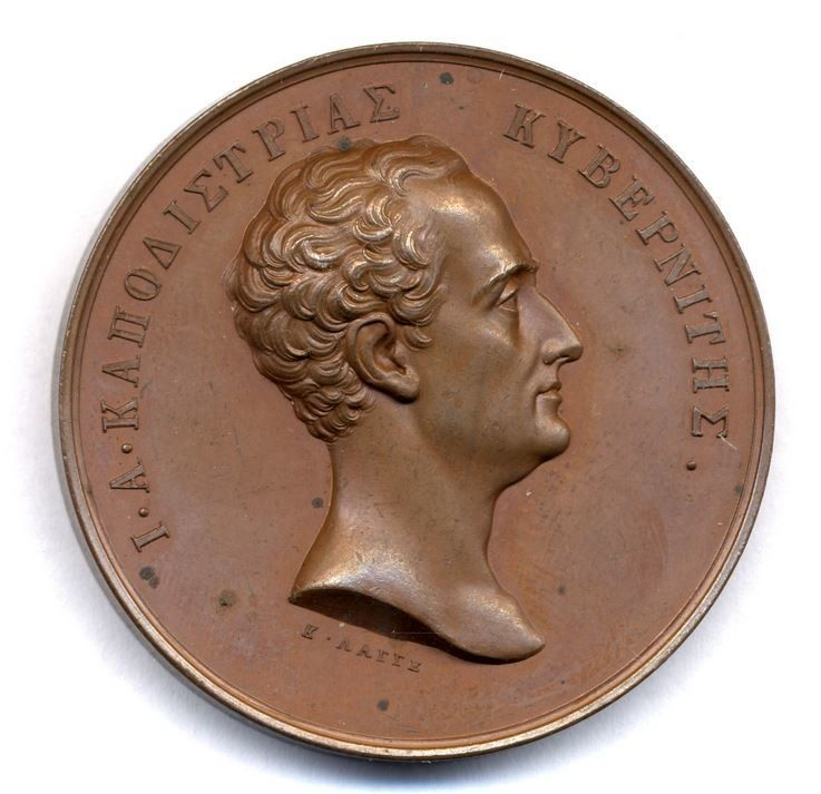 Μετάλλιο που φιλοτέχνησε...