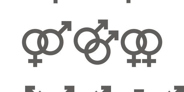 Intersex vs Transgender: Here's What You Need To