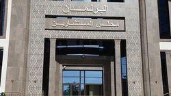 Commission d'enquête CMR: Le procès des 4 journalistes suscite l'indignation du