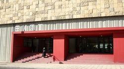 Νέος μεταβατικός διευθυντής στο ΕΜΣΤ ο αρχιτέκτονας Δημήτρης