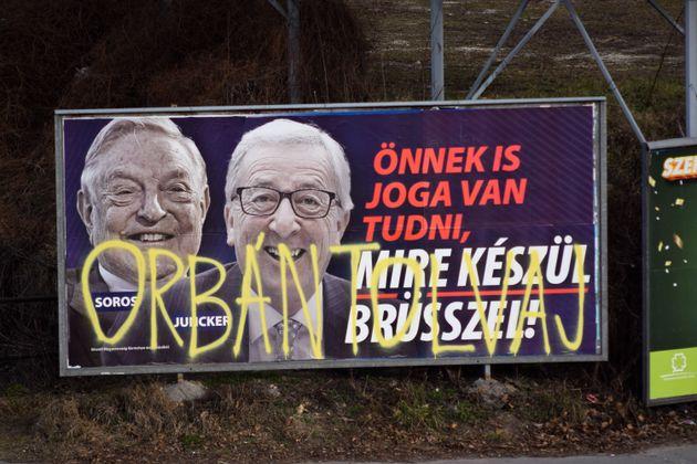 Πρόγευση η δήλωση Μητσοτάκη – Το ΕΛΚ απειλεί με «έξωση» τον εθνικιστή