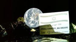 Το ισραηλινό διαστημόπλοιο Beresheet έστειλε την πρώτη του «σέλφι» με φόντο τη