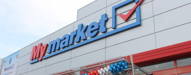 Εισβολή αντιεξουσιαστών σε υποκατάστημα MyMarket - Στη δημοσιότητα προκήρυξη και
