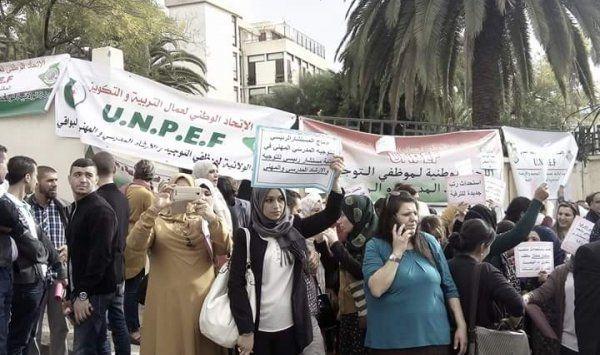 Les syndicats de l'Education et de la Santé se joignent au mouvement populaire contre le 5e