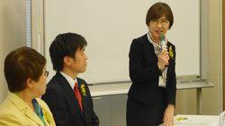 【国際女性デー】稲田朋美氏「抵抗はあるが、党派を超えて頑張りたい」
