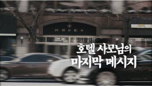 'PD수첩' 서정문 PD가 '방용훈 부인 학대 의혹' 방송 이후 심경을