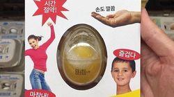 인터넷에 돌고 있는 이상한 '껍질 미리 깐 달걀' 짤의 진짜