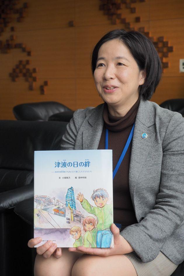 絵本『津波の日の絆』を執筆した海洋研究開発機構(JAMSTEC)の小俣珠乃さん