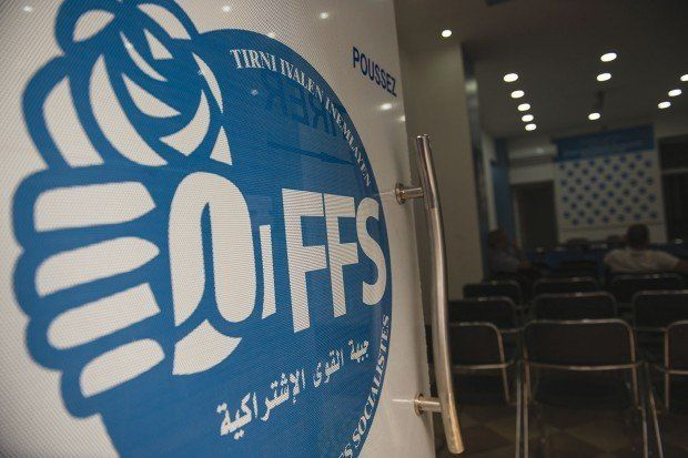 Cafouillage au FFS: les parlementaires s'opposent à leur
