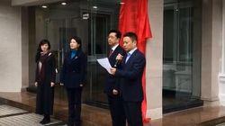 Κίνα: Πώς να ζωντανέψετε μία ατέλειωτη, βαρετή