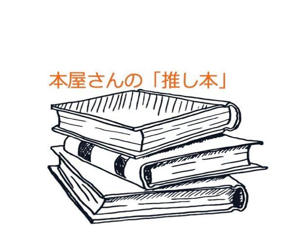 【東日本大震災から8年】石巻と東京の商店街のつながりが生んだ、「いぎなり、うんめぇ」サバ缶の物語