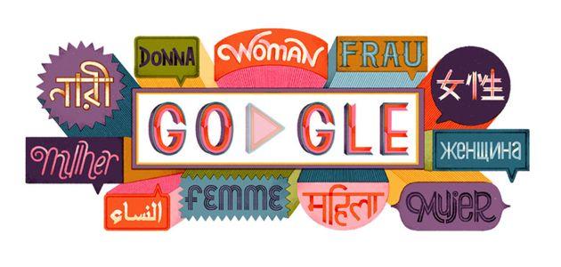 구글의 '세계 여성의 날 기념 두들'에는 명언이