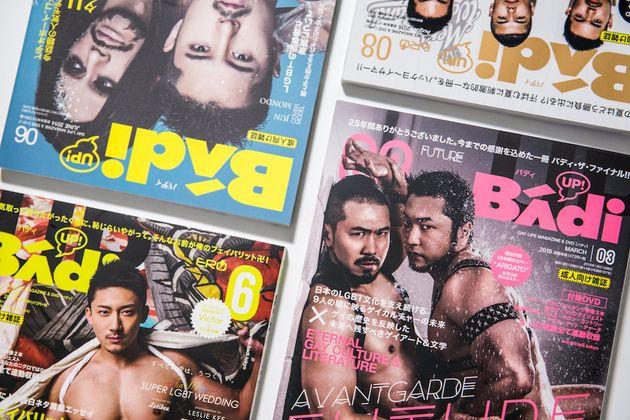 『Badi』編集部かく闘えり。惜しまれつつ25年の歴史を閉じたゲイ雑誌