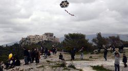 Κούλουμα στην Αθήνα: 5 προτάσεις για το τελευταίο τριήμερο της